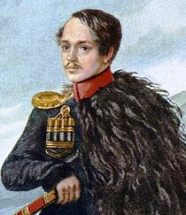 27 июля – День памяти М.Ю. Лермонтова (1814-1841), 180 лет со дня смерти писателя