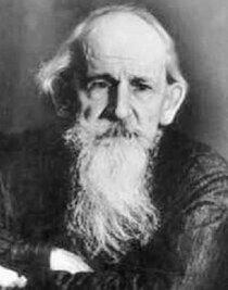 28 июля — 125 лет дня рождения русского писателя, фольклориста Бориса Викторовича Шергина (1896-1973)