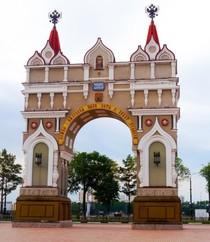4 июня — 130 лет со дня открытия Триумфальной арки в честь Цесаревича Николая (1891)