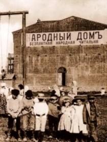 9 июня (28 мая) — 125 лет со дня открытия бесплатной народной читальни в Благовещенске (1896)