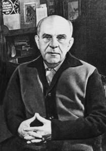 12 сентября —115 летсо дня рождения русского писателяСергея Николаевича Маркова(1906-1979)