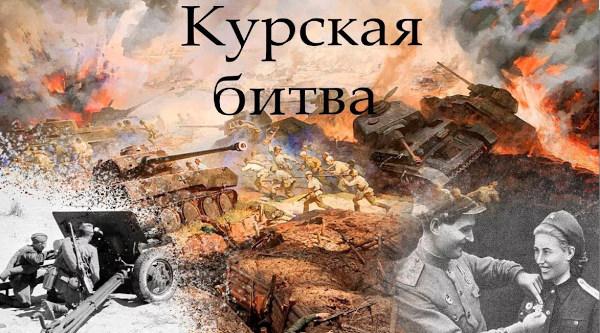 Великие сражения Великой войны: Огненная дуга