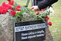 30 октября –День памяти жертв политических репрессий